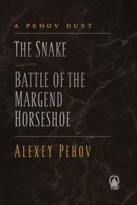 A PEHOV DUET by ALEXEY PEHOV