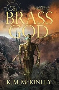 the brass god