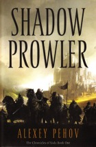 shadow prowler